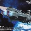(เหลือ 1 ชิ้น รอยืนยันสินค้า) Earth Federation Andromeda Class Andromeda Movie Effect Ver. (1/1000) (Plastic model) 12000yen