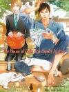 The House of Cats and Spoilt Author +mini + ที่คั่น Story : Sunahara Touko Illust : Kasai Ayumi