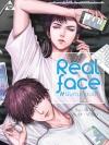 Real Face #ผมคบกับบอท By เฃ็ค,บิล