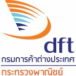 แนวข้อสอบเจ้าพนักงานการพาณิชย์ปฏิบัติงาน กรมการค้าต่างประเทศ DFT