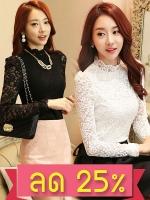 เสื้อลูกไม้สวยๆ แฟชั่นเกาหลี สีขาว สีดำ แขนยาว เสื้อลายลูกไม้ใส่ออกงาน