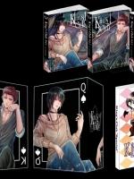 BOXSET KING ' S CLUB + เล่มพิเศษ By มาจะกล่าวบทไป