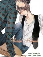 Hateful Beloved + mini + ที่คั่น , Story : Nagira Yuu Illust : Kasai Rikako