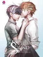 Special Sound เกล้าตะวัน ผู้แต่ง afterday