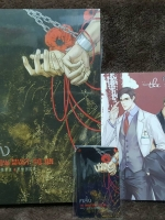 คลั่ง นิยายแปล Yaoi
