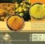 มงคลสีทองเข้ม จำนวน 100 เมล็ด thumbnail 4