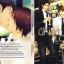 A lot unlike love + The Witch By Kazuya Nakahara thumbnail 2