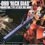 HGUC033 1/144 MSA-009 RICK DIAS(RED)