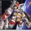 bb236 Perfect Gundam (SD) (Gundam Model Kits)