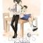 ม.ปลายปี 5 รักกล้าข้ามรุ่น by aiLime13 thumbnail 1