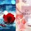เมียซ่อนเงา & เมียเช่าซื้อ (ชุด มหาเศรษฐีคาร์ตัน 3-4 The Billionaire s Virgin bride series ) / baiboau ***ใหม่/มือหนึ่ง แถมปก thumbnail 1