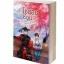 โชซอนซ่อนรัก โดย หนูแดง thumbnail 2