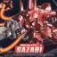 382 Sazabi (SD) (Gundam Model Kits)