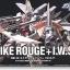 (เหลือ 1 ชิ้น รอเมล์ฉบับที่2 ยืนยัน ก่อนโอน) 24918 hg1/144 01 strike rouge+I.W.S.P.(Gundam Model Kits) 1500yen
