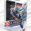 (เหลือ 1 ชิ้น รอเมล์ฉบับที่2 ยืนยัน ก่อนโอน) 03831 Nxedge Style [MS UNIT] Gundam Astray Blue Frame Second L (Completed)