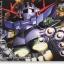 234 MSN-02 Zeong Perfect Model (SD) (Gundam Model Kits)