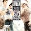Absolute Zero สืบสยอง เล่ม 1 ศพนางฟ้า ฝานหลั่ว:เขียน, ,Rami :แปล thumbnail 1
