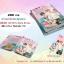 ความน่ารักชนะทุกอย่าง by Kinsang (พร้อม mini novel และ โปสเตอร์ A3) thumbnail 2