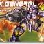 34 LBX General (Plastic model) 1000yen