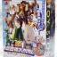 (เหลือ 1 ชิ้น รอเมล์ฉบับที่2 ยืนยัน ก่อนโอน) Chogokin Toy Story Super Combination Woody Robo Sheriff Star w/Initial Release Bonus Item (Completed)