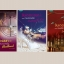 Boxset หนังสือชุดซินเดอเรลลา (3 เล่ม) by BiscuitBus รีปริ้น thumbnail 2