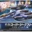 09068 11 VF-31J Super Siegfried Fighter Mode 500y (Hayate Immelman Custom) 800yen