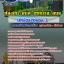 แนวข้อสอบนักพัฒนาชุมชน 3 ท้องถิ่น อบต. เทศบาล อบจ. NEW thumbnail 1