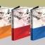 แสนพยศ ไม่มีกล่อง (ปกอ่อน 5 เล่มจบ + โปสการ์ด + ที่คั่น) / xiziqing เขียน, ห้องสมุด แปล ***ใหม่/มือหนึ่ง พร้อมส่ง ส่งฟรี แถมปก thumbnail 1
