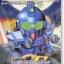 05267 GG 61.RX-79BD-1 GM BLUE DESTINY 400yen