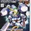 74429 GG 23.V Gundam (SD) GUNDAM 500yen