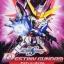 290 Destiny Gundam(SD)