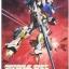 Gundam F90 II-L Type (1/100) (Gundam Model Kits)