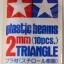 (เหลือ 1 ชิ้น รอเมล์ฉบับที่2 ยืนยัน ก่อนโอน) plastic beams 2mm. (10pcs.) triangle (3เหลี่ยม) (ยาว40cm.)
