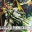 hobby japan no.020 + hj build weapon caledbwlch honoo