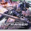 hg 1/144 38 OO raiser (GN-0000+GNA-010) Designer`s Color Ver. 1800 yen