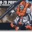 hg1/144 067 powered gm rgm-79