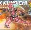 (เหลือ 1 ชิ้น รอยืนยันก่อนโอน) 78396 03 kunochi 1000yen