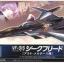 (เหลือ 1 ชิ้น รอเมล์ฉบับที่2 ยืนยัน ก่อนโอน) 06321 03 VF-31S Siegfried Fighter Mode (Arad Molders Custom) 500yen