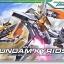 hg 1/144 04 GN-003 kyrios 1500yen (Gundam Model Kits)