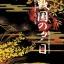 Sengoku no yuuhi (ศึกรบบัลลังก์รัก) เล่มเดียวจบ โดย Kisara Hayashi ฉบับทำมือ รีปริ้น (ฟรีค่าจัดส่ง) thumbnail 1
