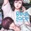Real Face #ผมคบกับบอท By เฃ็ค,บิล thumbnail 1