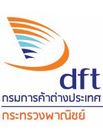 (สรุป)แนวข้อสอบเจ้าพนักงานการพาณิชย์ปฏิบัติงาน (DFT)กรมการค้าต่างประเทศ