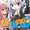 Onyanoco ยักษ์สาวจอมวุ่น เล่ม 2