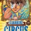 หุ่นเชิดสังหาร KARAKURI CIRCUS เล่ม 17 สินค้าเข้าร้านวันอังคารที่ 29/8/60