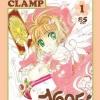 การ์ดแคปเตอร์ ซากุระ Cardcaptor sakura เล่ม1 สินค้าเข้าร้านวันพุธที่ 30/8/60