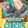 หุ่นเชิดสังหาร KARAKURI CIRCUS เล่ม 16 สินค้าเข้าร้านวันเสาร์ที่ 29/7/60