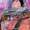 สองสิงห์อวกาศ SPACE BROTHERS เล่ม 25 สินค้าเข้าร้านวันพุธที่ 22/2/60
