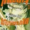 โทโมดาจิ เกมมิตรภาพ เล่ม 3