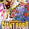 GIANT ROBO หุ่นยักษ์อหังการ ภาควันสิ้นโลก เล่ม 7 สินค้าเข้าร้านวันพุธที่ 8/2/60