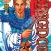 Kingdom เล่ม 15